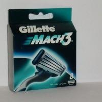 ! Großhandel Gillette Rasierklingen, Mach3,Mach Turbo, M3 Power, Fusion, Fusion