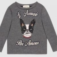 Kids' Cotton Dog - Retail price 280 Euro